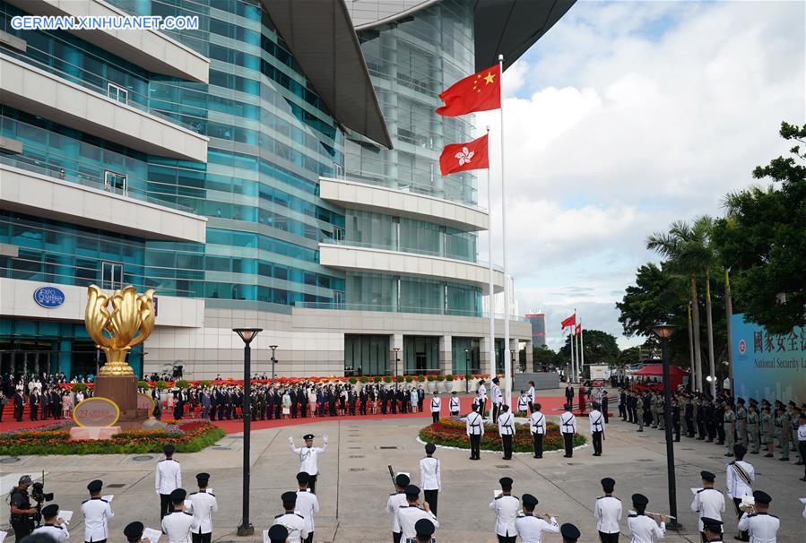 CHINA-HONG KONG-FLAG-RAISING CEREMONY(CN)
