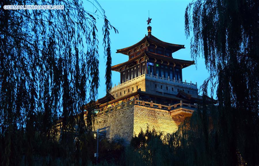 CHINA-SHANDONG-JINAN-NIGHT VIEW (CN)