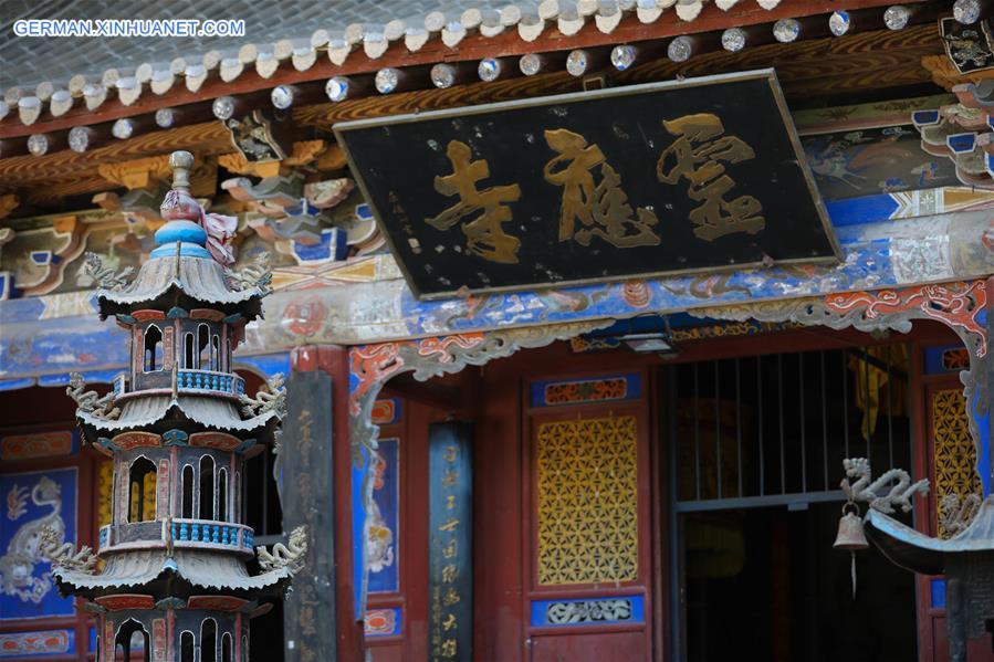 CHINA-GANSU-TIANSHUI-IMMORTAL CLIFF-SCENERY (CN)
