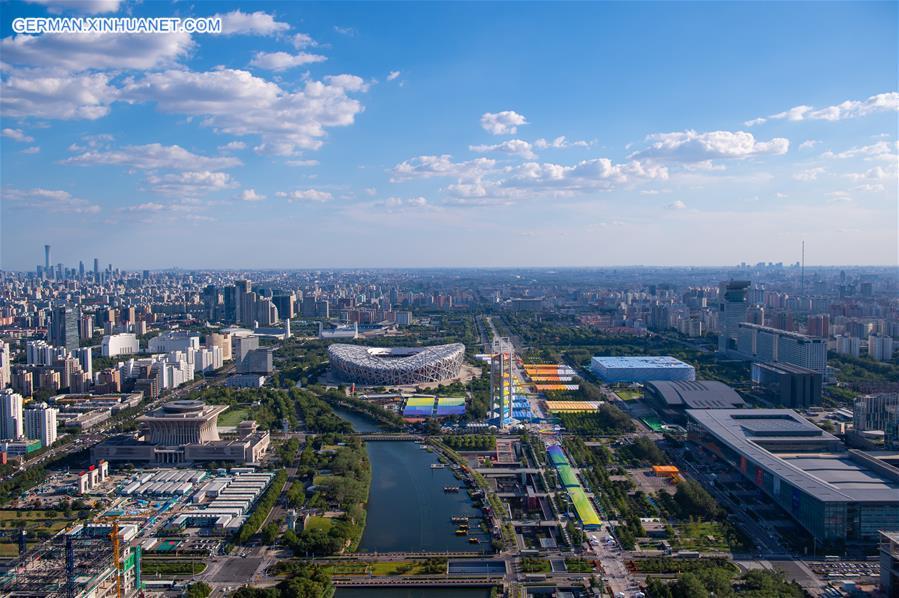 CHINA-BEIJING-CIFTIS-CLOSING (CN)