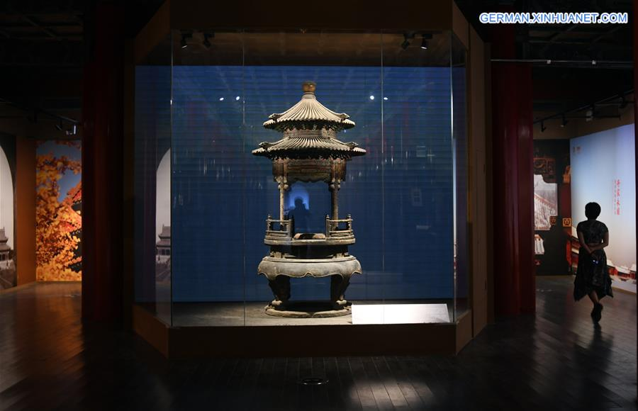 CHINA-BEIJING-PALACE MUSEUM-EXHIBITION (CN)