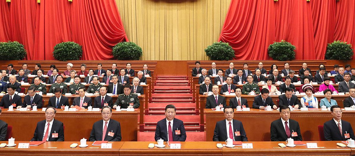 Oberste Führungen der Kommunistischen Partei Chinas und Staatsführungen nehmen an Abschlusssitzung der fünften Tagung des 12. NVK teil