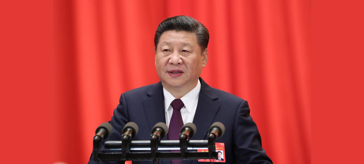 Xi Jinping übermittelt einen Bericht an den 19. Parteitag der KPCh