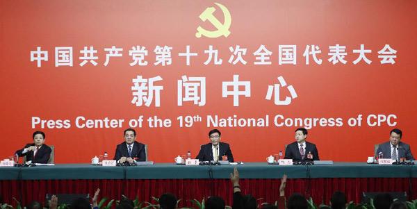 Gruppeninterview zur Verfolgung einer neuen Art von Industrialisierung abgehalten