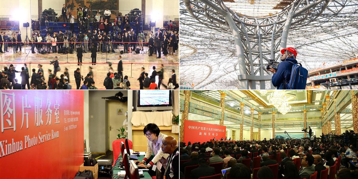 Ein offeneres und selbstbewussteres China aus der Perspektive des 19. Parteitages der KPCh