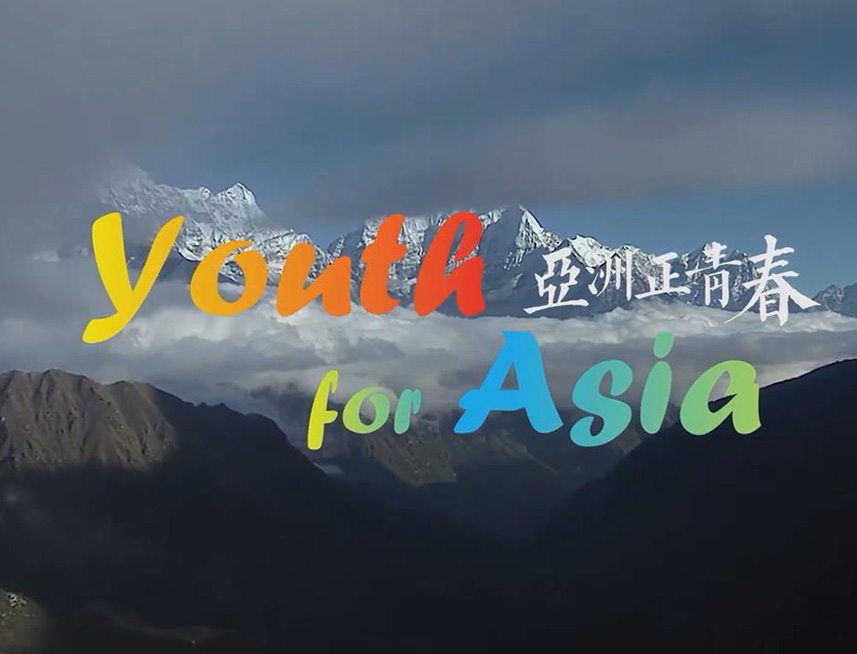 Youth for Asia