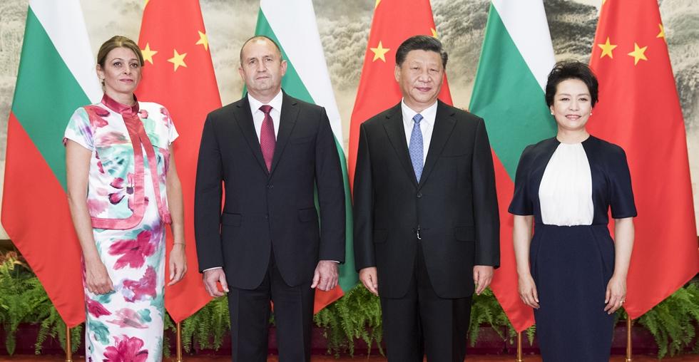 Xi Jinping führt Gespräche mit bulgarischem Präsidenten Rumen Radev