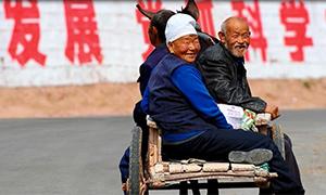 Album von China: Lass uns auf den Markt gehen!