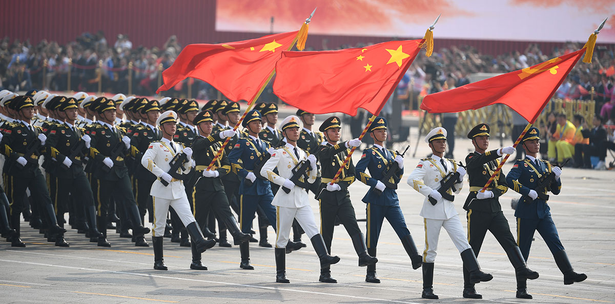 China hält Feierlichkeiten zum 70. Jahrestag der Gründung der VR China ab