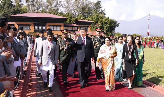 Xi nimmt an Abschiedszeremonie in Kathmandu von Nepal teil