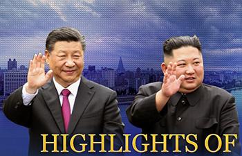 Xi stattet DVRK Staatsbesuch ab