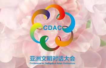 Konferenz über Dialog der Asiatischen Zivilisationen