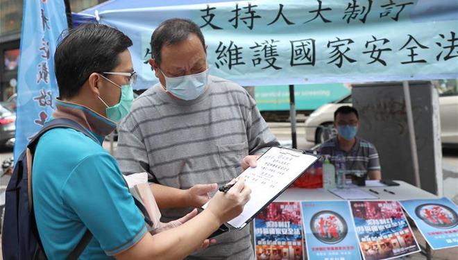 Nachrichtenanalyse: Nationale Sicherheitsgesetzgebung für HKSAR wird seine hohe Autonomie nicht beeinträchtigen