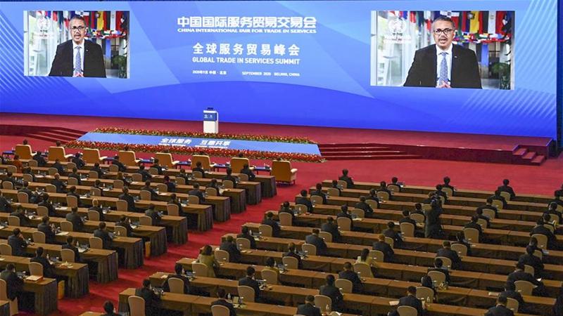 Führungen der Welt sprechen auf Gipfeltreffen zum globalen Handel mit Dienstleistungen bei CIFTIS 2020