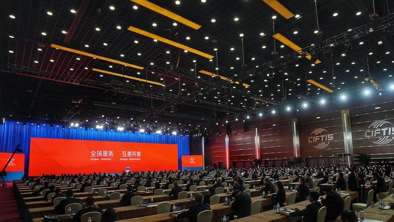 CIFTIS 2020 in Beijing eröffnet