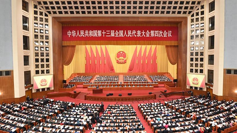 Chinas nationale Gesetzgebung eröffnet Jahrestagung