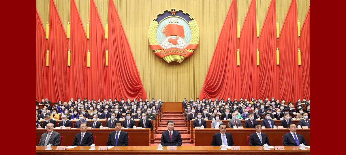 Chinas oberstes politisches Beratungsgremium schließt Jahrestagung ab