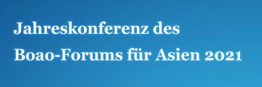 Boao-Forum für Asien