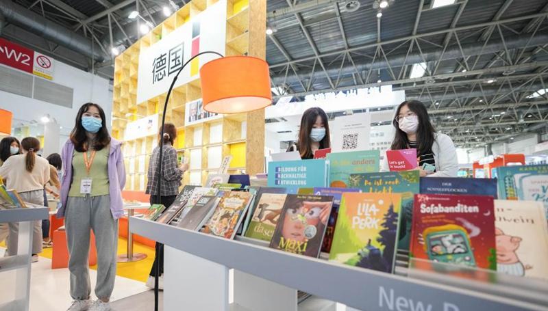 28. Internationale Buchmesse in Beijing eröffnet