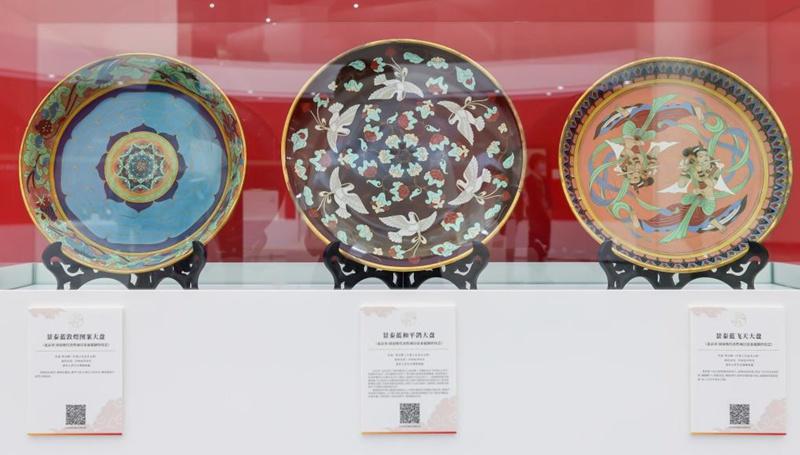 Ausstellung über traditionelle chinesische Handwerkskunst zum Tag des Kulturerbes abgehalten