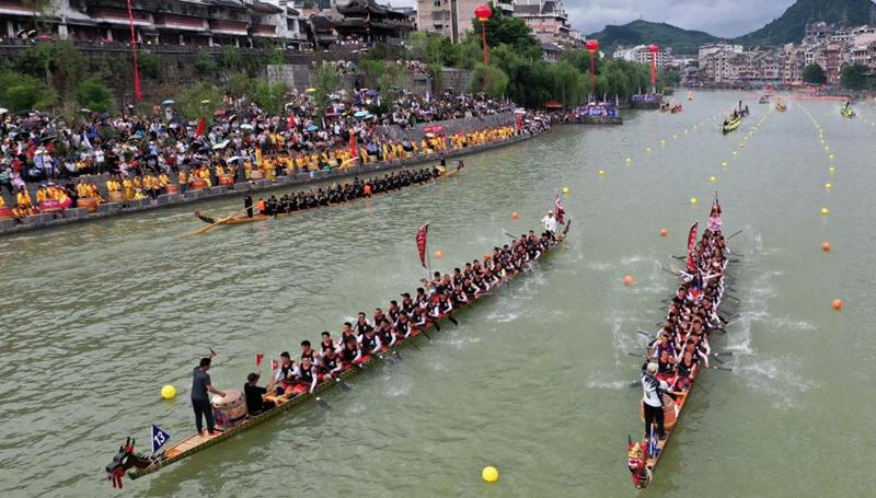 China feiert Drachenbootfest zum Gedenken an Qu Yuan