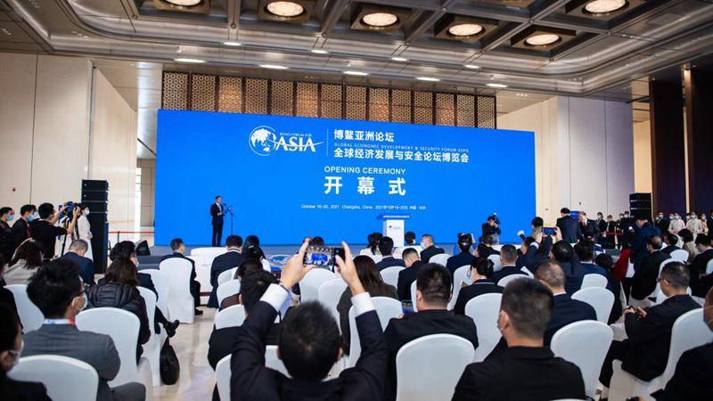 Expo des Forums für globale wirtschaftliche Entwicklung und Sicherheit des BFA in Changsha eröffnet