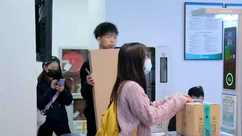 GLOBALink | Chinas Expressbranche wirbt vor Online-Shopping-Event für nachhaltigen Versand