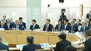 Xi Jinping nimmt am 15. Gipfeltreffen der SOZ teil