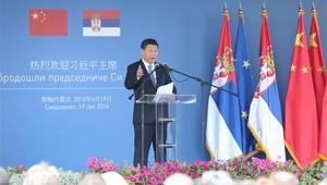 Xi Jinping besucht Stahlwerk in Serbien
