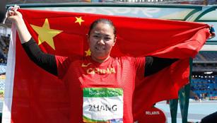 Zhang Wenxiu gewinnt Silbermedaille beim Damen-Hammerwurf der Leichtathletik