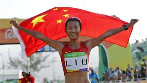 Liu Hong holte Goldmedaille beim 20 Kilometer Gehen der Frauen