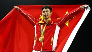 Chen Aisen gewinnt Goldmedaille für 10m-Turm des Wasserspringens der Männer