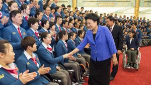 Liu Yandong und Wang Yong treffen chinesische Sportdelegation der Paralympischen Spiele