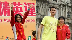 """Chinesische Olympioniken bei """"Einer Verabredung mit der Jugend"""" in Macau"""