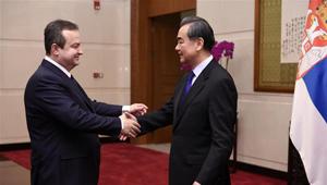 Wang Yi führt Gespräche mit Serbiens erstem stellvertretendem Premierminister und Außenminiser in Beijing