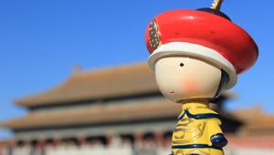 Jährlich werden 1 Mrd. niedliche Puppen der Verbotenen Stadt verkauft, 600 Jahre alte Verbotene Stadt wird zum Internetstar