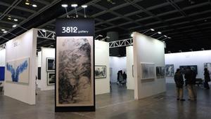 Ink Asia in Hongkong abgehalten