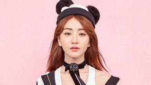 Schauspielerin Yang Rong im Modemagazin