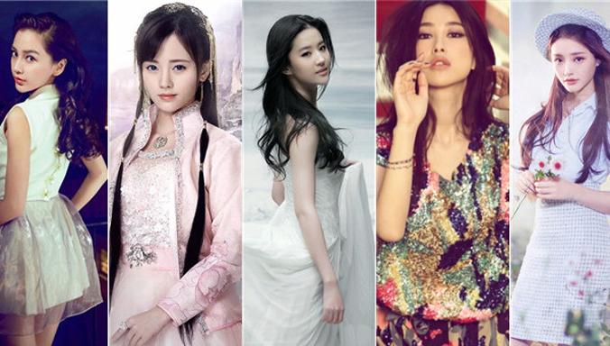 Fünf Chinesinnen unter den 100 schönsten Gesichtern