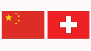 Interview: Schweizer Botschafter - Pioniergeist formt chinesisch-schweizerische Beziehungen