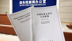 China gibt Weißbuch über Asiatisch-Pazifische Sicherheitskooperation heraus