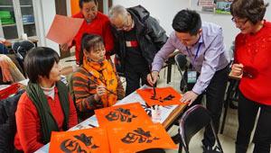 """Beijinger Einwohner schreiben chinesisches Schriftzeichen """"Fu"""" zur Feier des bevorstehenden Frühlingsfests"""