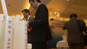 Eröffnungszeremonie des Chinesischen Buchzentrums in Zürich abgehalten