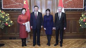 Xi Jinping nimmt an Willkommenszeremonie des Schweizer Bundesrates teil