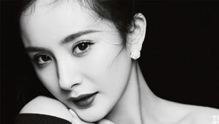 Yang Mi posiert für Rayli Magazin