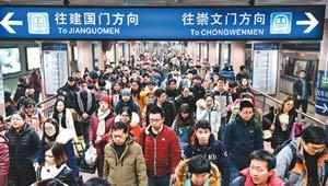 Beijing wird Bevölkerung im Jahr 2017 auf 22 Millionen begrenzen