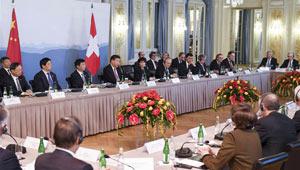 Xi Jinping trifft Schweizer Wirtschaftsführer in Bern