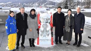 Einführungszeremonie des China-Schweiz Tourismusjahres in Davos abgehalten