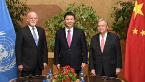 Xi trifft Präsident der UN-Generalversammlung und UN-Generalsekretär