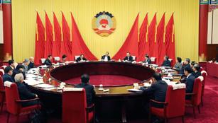 Yu Zhengsheng sitzt PKKCV Sitzung vor